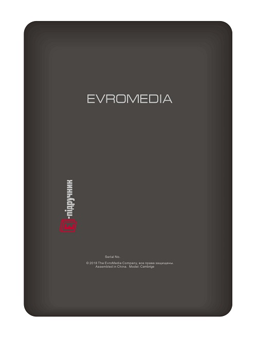 Электронная книга   EVROMEDIA Cambridge (тыл)